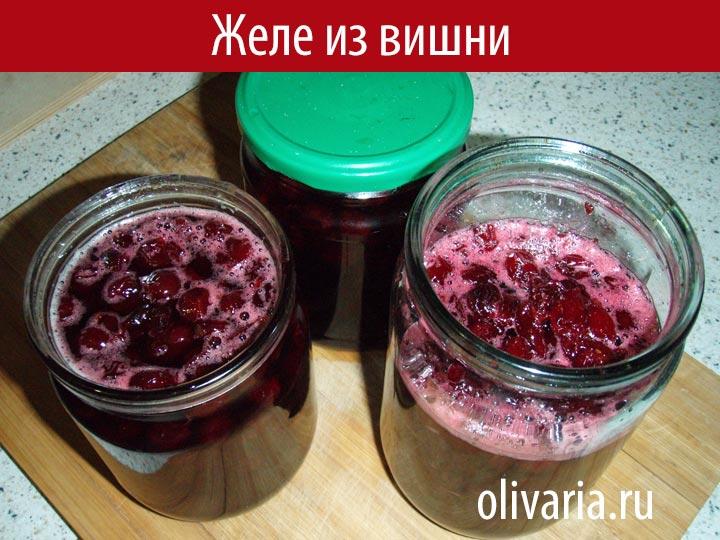 Как сделать вишневый сироп из вишневого варенья